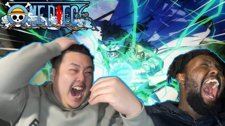 ODEN VS WHITEBEARD (INSANE) One Piece Episode 963 Reaction