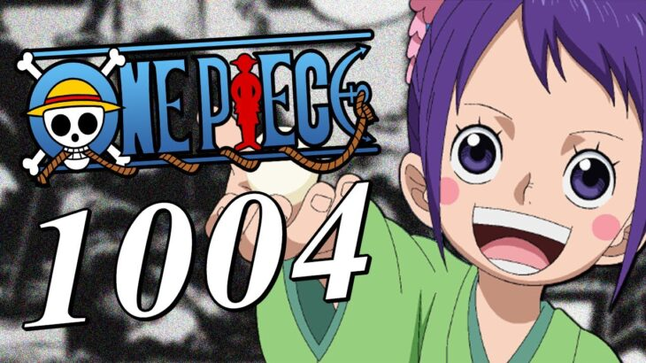 One Piece Chapter 1004 Reaction – IN TAMA WE TRUST! ワンピース