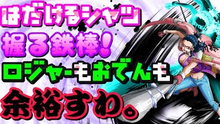 メガネ+おぱーい=最強。小学生でもわかるよね。【バウンティラッシュ】One piece Bounty Rush *6 Tashigi PLAY!!She is HOT!!