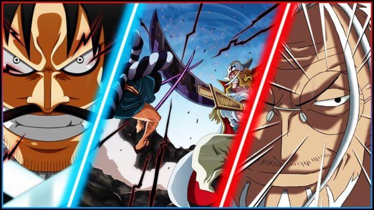 Whitebeard VS Kozuki Oden One Piece 963.Bölüm Anime İncelemesi l ワンピース