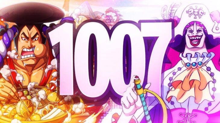 ONE PIECE CHAPTER 1007 MANGA REVIEW THEORY REACTİON | 1007 ワンピース #ODENCATHARİNADEVONTOKİHİYORİ?
