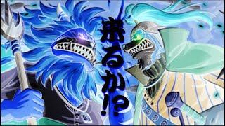 新キャラこいやああああああ【バウンティラッシュ】One piece Bounty Rush LIVE New Character come!?!?