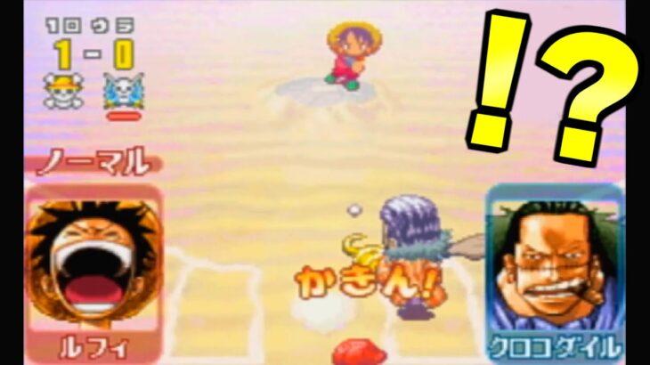 17年前に発売したワンピースの野球ゲームがヤバすぎるwwww【ONE PIECE ゴーイングベースボール~野球王に俺はなる!!~】