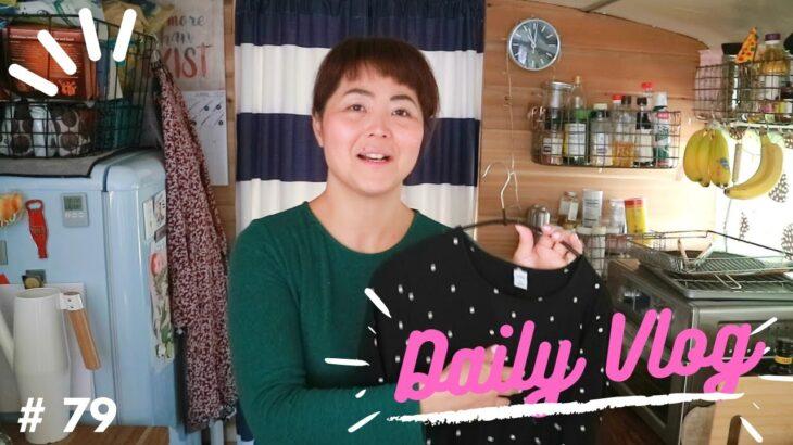 【Daily_Vlog】Day79 今日はわたしのワンピースコレクションを紹介します