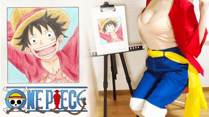Drawing ONE PIECE Monkey D. Luffy ( ワンピース モンキー・D・ルフィ 描いてみた )