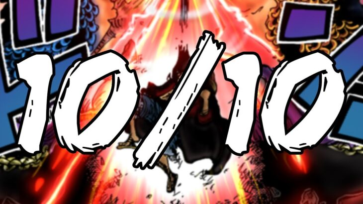 One Piece Chapter 1010 Reaction – TELL EVERYONE I GOT THIS!!! ワンピース