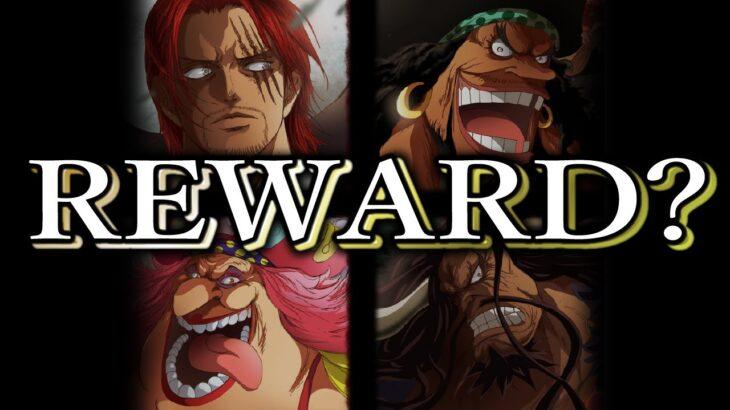 【ワンピース】四皇の表記が「REWARD」の意味がやばい!!【ワンピース考察】