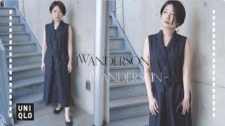 【UNIQLO×JW ANDERSON購入品】このワンピース、大人綺麗に着れる素敵ワンピでした。/ユニクロ アンダーソン 2021ss