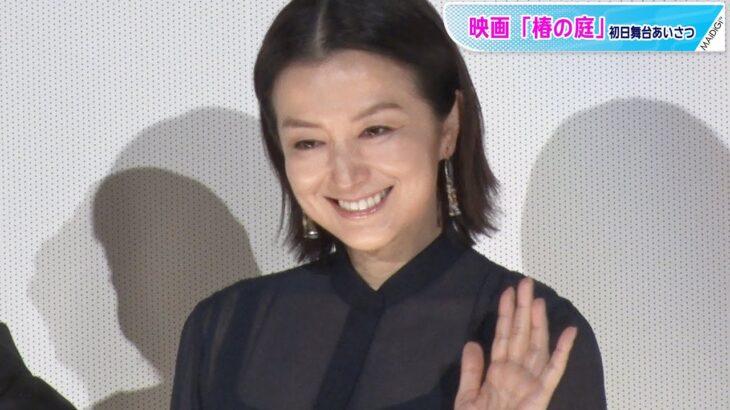 鈴木京香、透け感ワンピースで大人の魅力 映画「椿の庭」初日舞台あいさつ