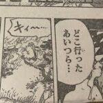 ワンピース 1014話 ネタバレ 日本語 フル ONE PIECE spoiler 1014 チョッパー描いてみた