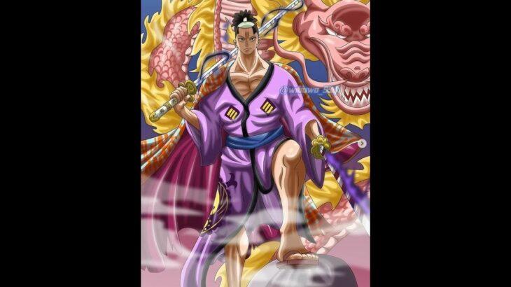 One Piece 1014.Sayı Spoilerları Sızdı! – Luffy'i Kim Kurtaracak? – Momonosuke'ye Beklenmedik Darbe!