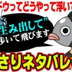 【ワンピース】尾田先生がネタバレ!?ワノ国編の謎・伏線回収【SBS考察シリーズ】