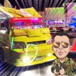 【ヤンキー】凄まじいカスタムカーに突撃してみた【ワンピース 倖田來未 デコトラ シャコタン】