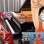 One Piece OP2「Believe / Believe In Wonderland!」Nostalgia Piano Cover – Boa Hancock love this song❤