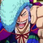 Wano'da ki Hain Kim? Denjiro'nun Gerçek Yüzü! One Piece 976.Bölüm Anime İncelemesi l ワンピース