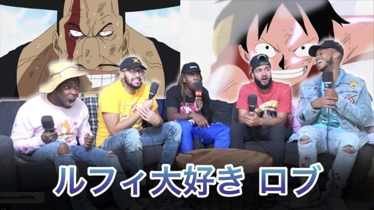 ワンピース【ギア2】(RT TVの反応) 日本語字幕付 272話&273話