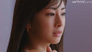 """北川景子、色気漂う""""肩だし""""ワンピース姿が美しい 「ALFE beauty」新CM『わたしはALFEを選ぶ』編&メイキング・インタビュー映像公開"""