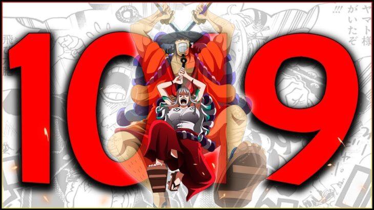 Mistik Zoan Şeytan Meyvesi, Luffy Uyandı! One Piece Manga 1019.Bölüm İncelemesi  | ワンピース
