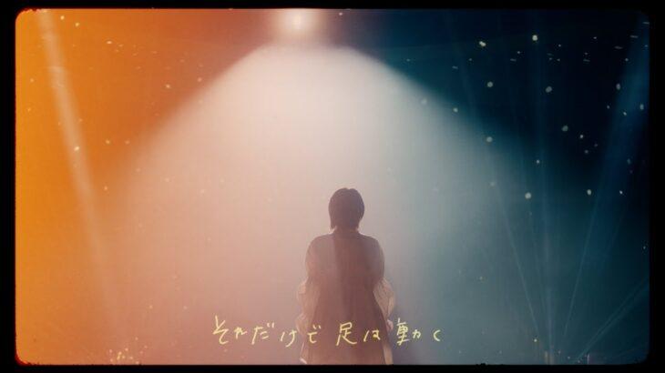 斉藤朱夏 『ワンピース』-Music Video-