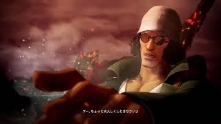 PS5 ワンピース 海賊無双4ワノ国編「カイドウ 決着」