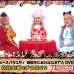 【#3視聴公開】ワンピースバラエティ 海賊王におれはなるTV 」DVD第2巻2021年11月26日発売!!!