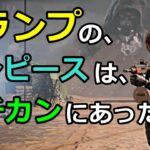 ワンピース・ジュディノート・世界緊急放送・サイモンパークス・JoJo・ジョジョチャンネル・COD:BOCW